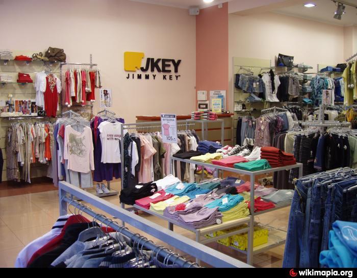 Магазин Женской Одежды Хмельницкий