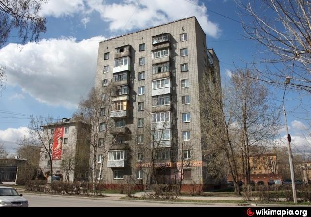 Продажа торговой площади, г верещагино карла маркса дом 66