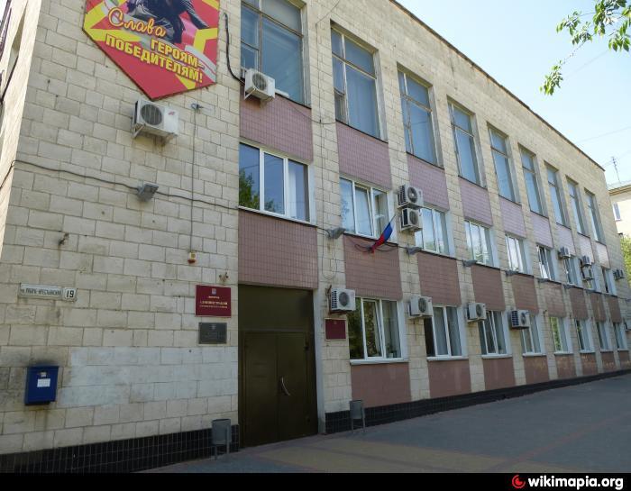 волгоград фото ворошиловский район волгоград