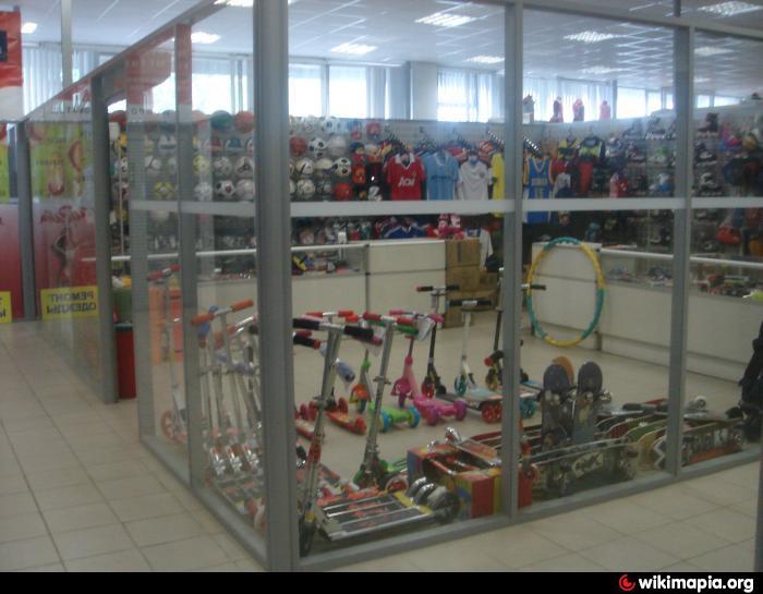 Магазин спорттовары москва