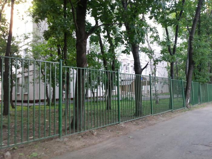 Автошкола Вулкан