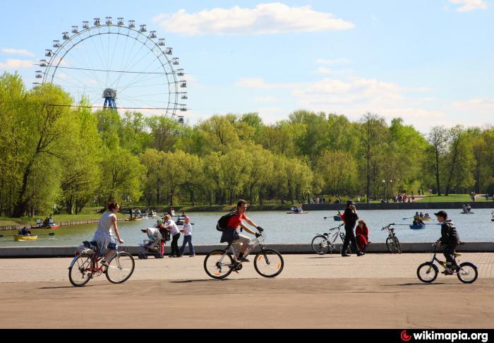 фото и парки москва культуры отдыха