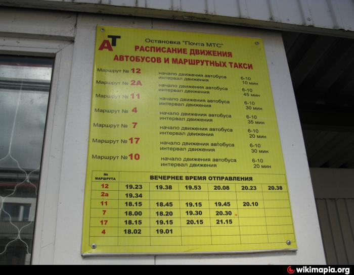 процессе работы москва белорусский вокзал автобусы чебоксары всего, под платой