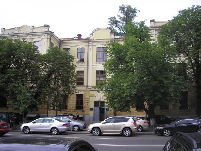 В москве есть клиника кривопалова-москвина