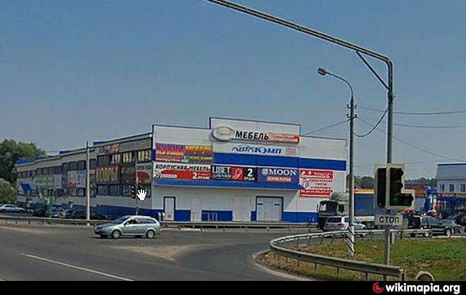 рыболовный магазин метро чеховская
