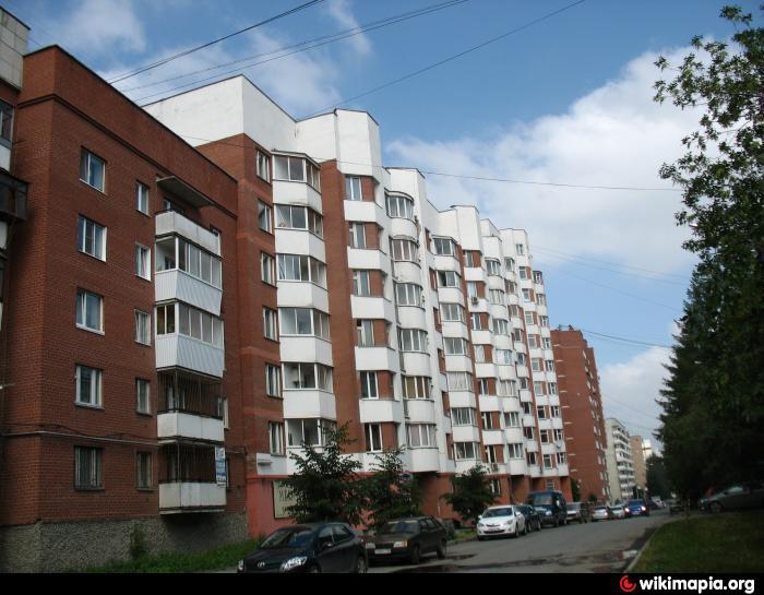 Екатеринбург)