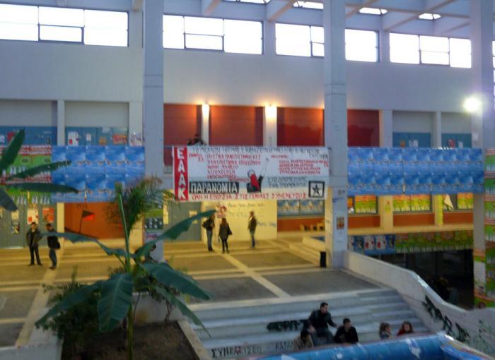 Democritus University of Thrace