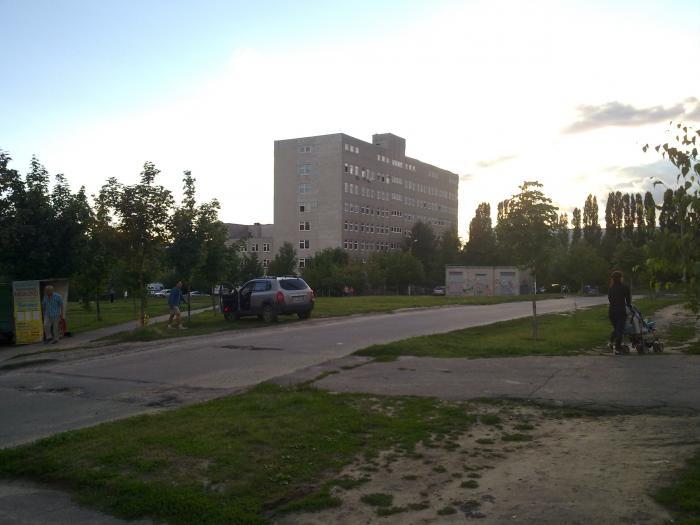 3 я городская больница: