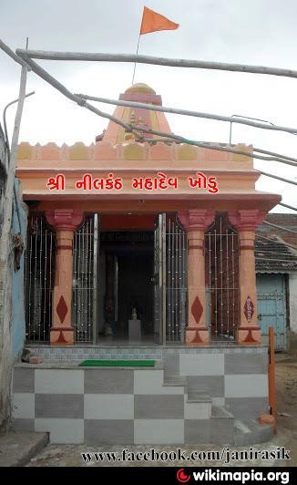 Surendranagar India  City new picture : Shri Nilkanth Mahadev Mandir Khodu, Surendranagar, Gujarat, India