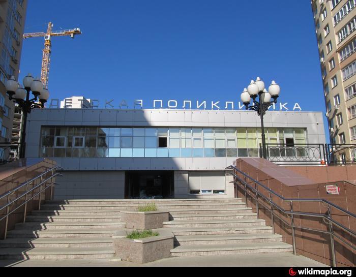 Ветеринарные клиники ленинский район минск