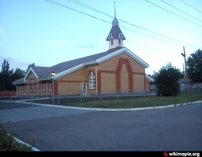 церковь святых последних дней знакомства