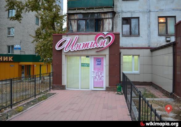 kiev-intimnie-magazini