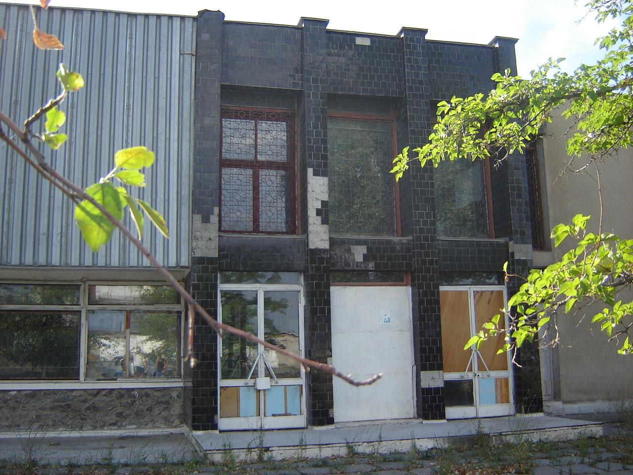 Kara-Balta   citybalta city