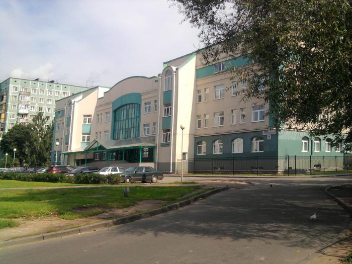 Третья больница города тамбова