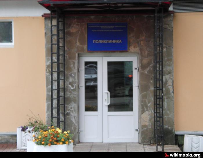 Закрытые больницы москвы список 2016