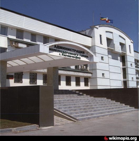 Детская больница на русской