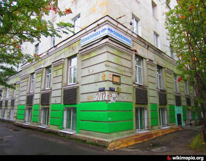 Мурманск телефоны поликлиники 4 лобова 65