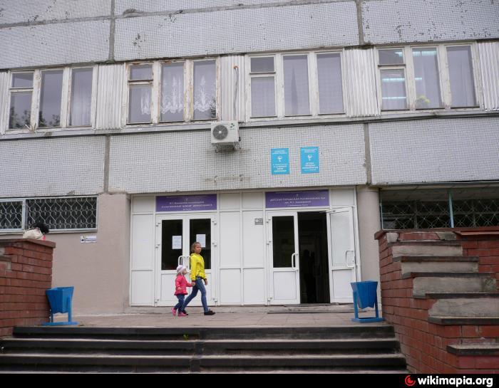 Воткинск записаться к врачу гинекологу