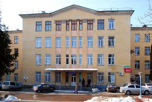 Г.краснознаменск московской области запись к врачу