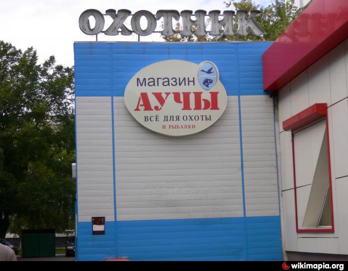 магазин рыболова челны