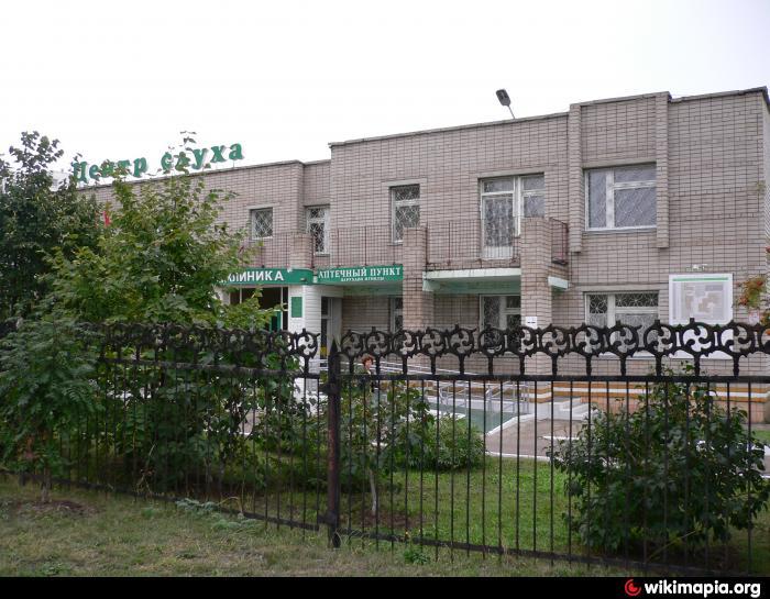 Николаевская больница петергоф поликлиника запись