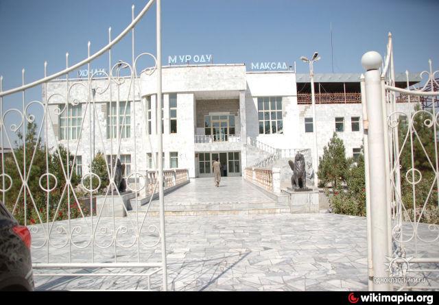 таджикистан худжанд канибадам знакомства