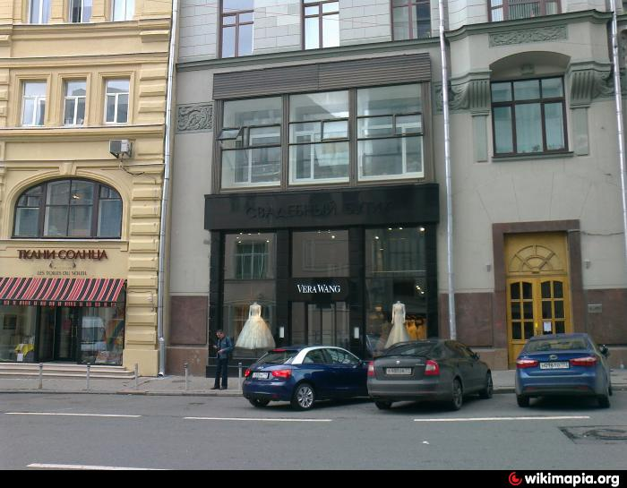 Vera Wang Kuznetsky Most 21 Moscow Russia Свадебные Платья