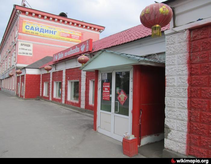 базилики Маргариты утка по пекински на спортивной владивосток цены