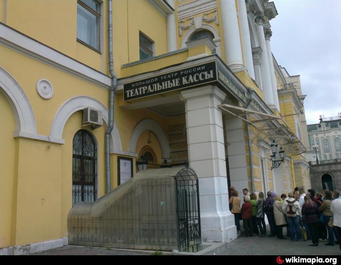 Офисы и представительства в г Москва S7 Airlines