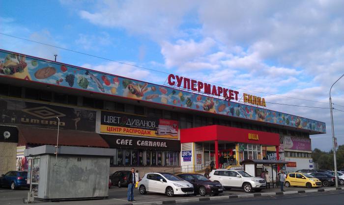 Мир Диванов Магазин Московская Область