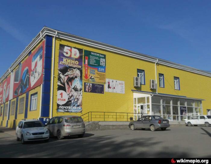 Г Серов Магазин