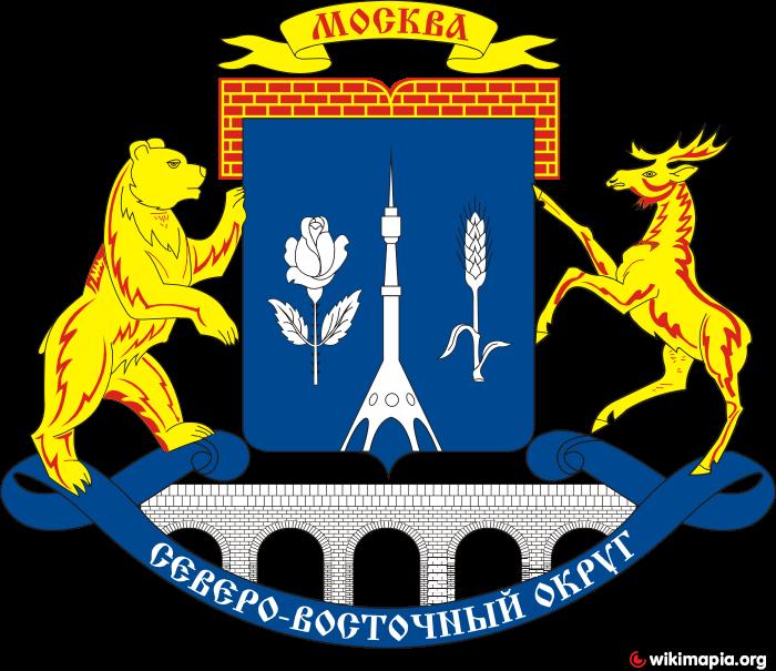 государственная автошкола свао москва #6