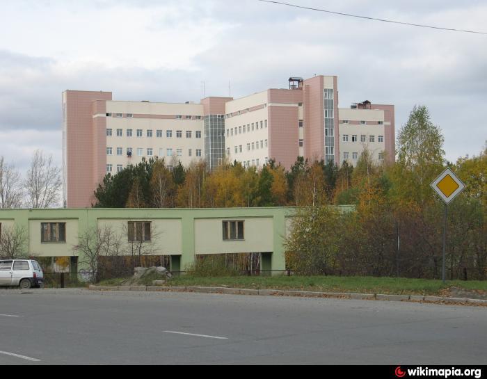 График работы морозовской детской больницы