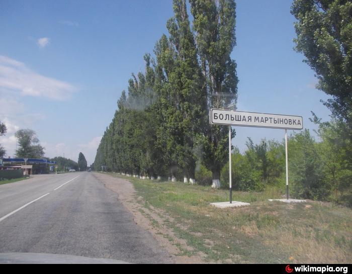 Большая мартыновка ростовская область погода