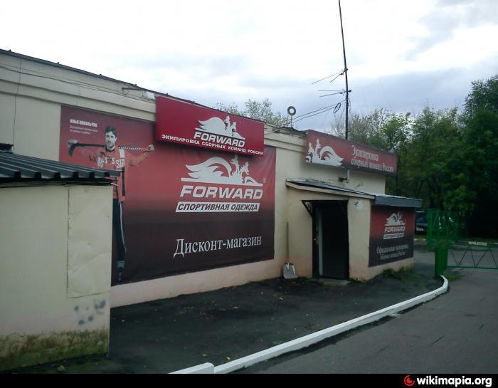 6616d5fd Дисконт магазины одежды в москве. Товары для женщин