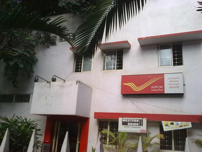 Isro office address in bangalore dating 9