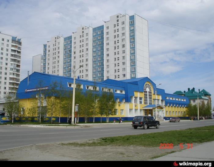 Гродненская городская поликлиника