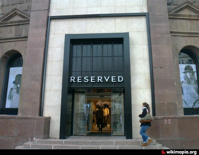 магазин , магазин одежды