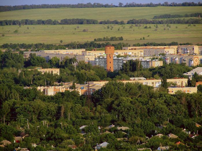 Киев медицинский центр эко