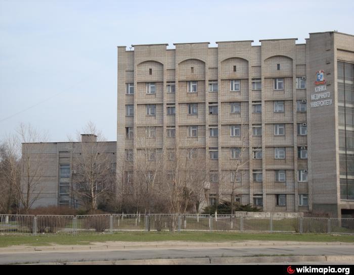 Больница водников вакансии - 29c