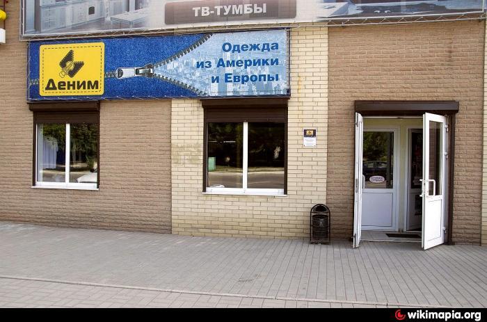 магазин рыбак каменск-шахтинский