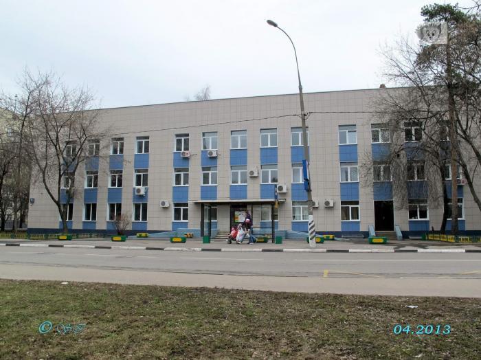 Официальный сайт поликлиники 219