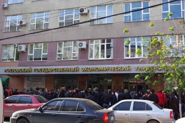 РГЭУ (РИНХ), Ростовский государственный - Учёба ру