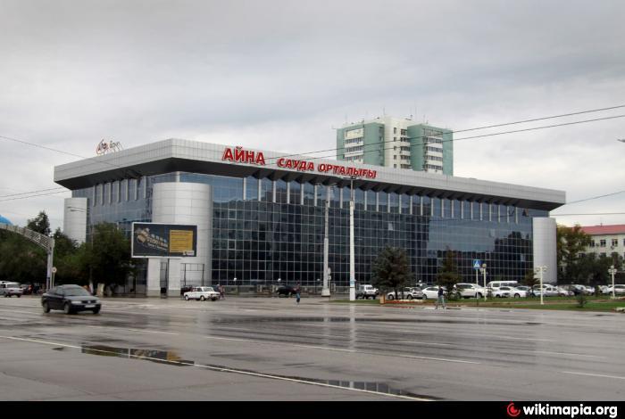Волынская больница мрт цены