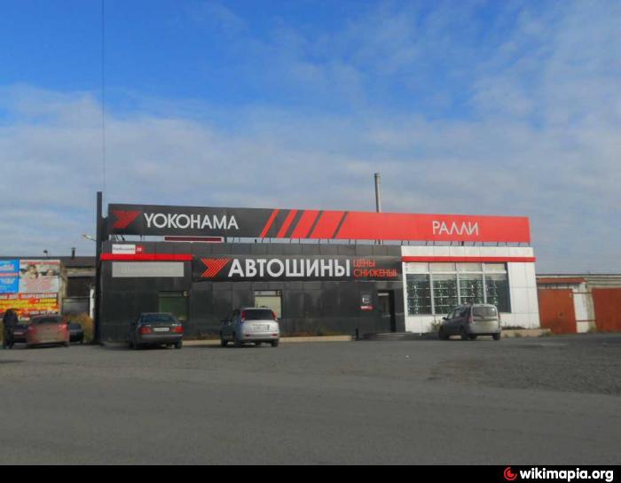 магазин магазины йекогама вказани адреса качественном термобелье