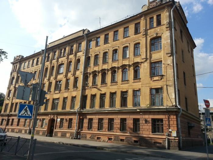 Армянск городская больница официальный сайт