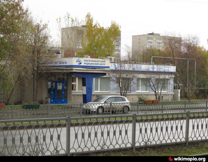 медицинский центр диетологии спб