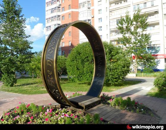 паятник кольцо