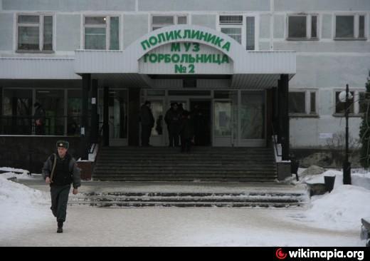 Железнодорожная больница волгоград липосакция
