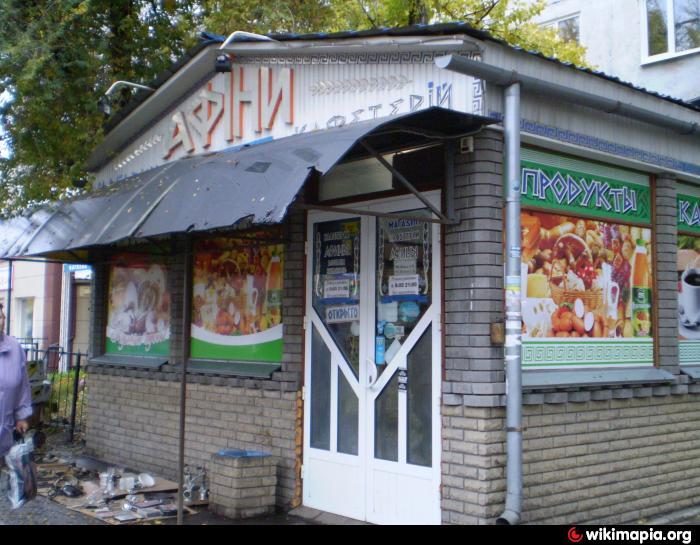 intimniy-magazin-lugansk